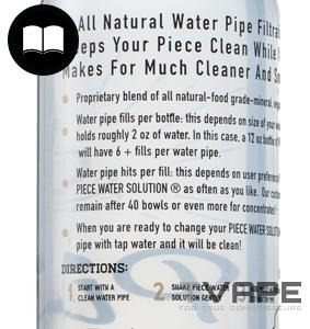 Piece Water tank